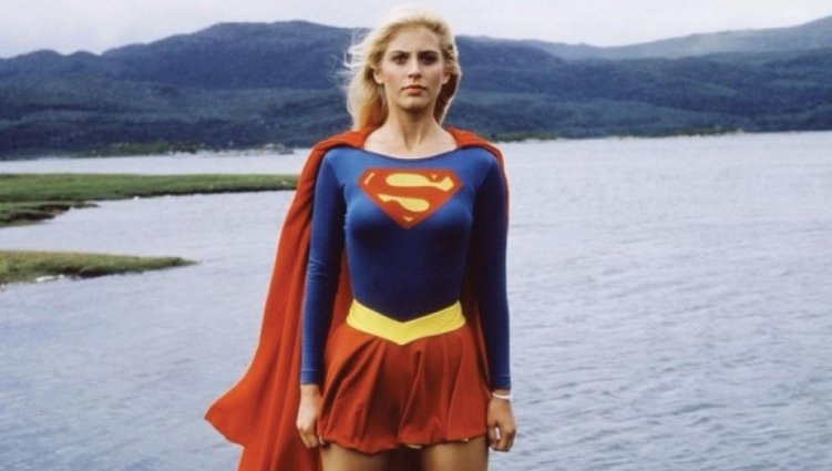 6. Supergirl